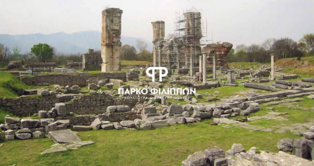 Γνωρίζοντας το Πάρκο Φιλίππων, με το Περιοδικό Ελληνικό Πανόραμα