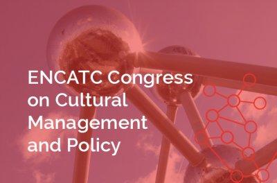Παρουσίαση στο Συνέδριο ENCAT